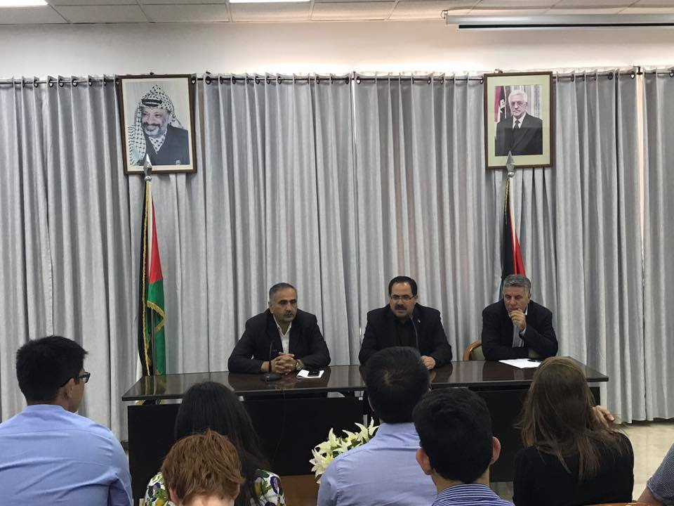 Meeting with Dr. Sabri Sadam and Dr. Basri Saleh